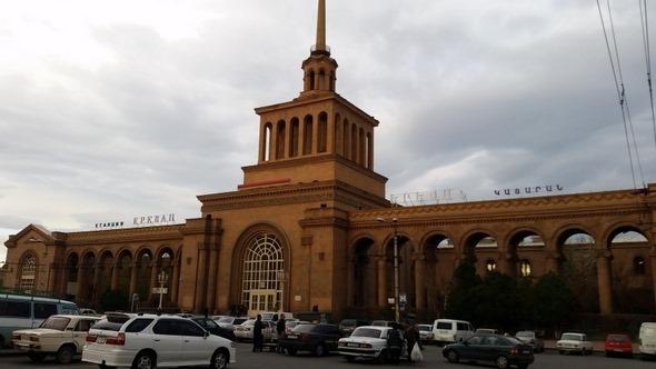 Estação de trem de Yerevan