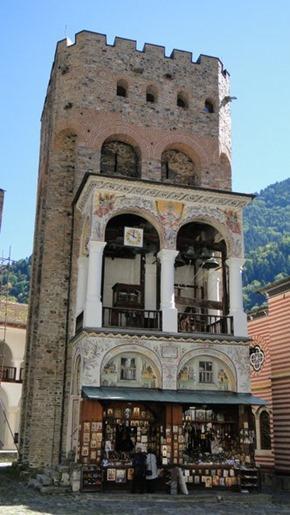 Torre de Hrelja