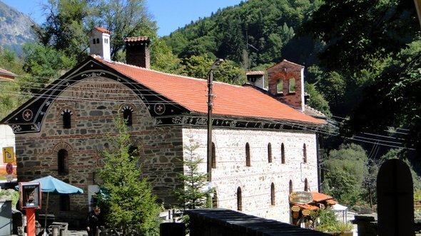 Casa onde é feito o donut búlgaro