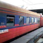 Trem de Tbilisi a Yerevan